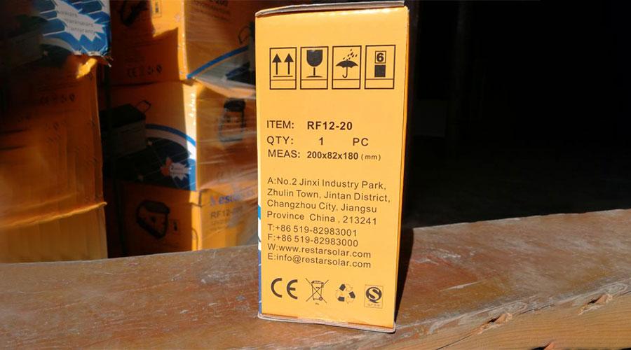 AGM Battery RF12-20